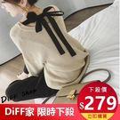 【DIFF】秋冬季新款韓版v領後背綁帶針...