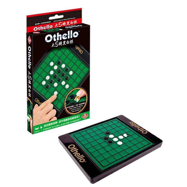 【Broadway】大回轉黑白棋 Othello No Loose 桌上遊戲