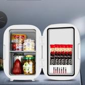 車載冰箱 12V貨車家兩用化妝品護膚品面膜恒溫冷藏小型迷你冰箱YYJ 麥琪
