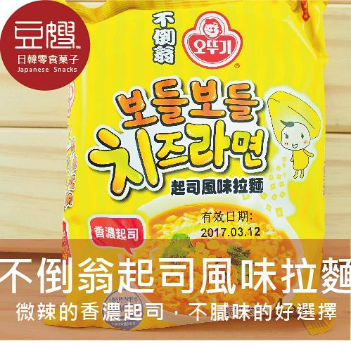 【豆嫂】韓國泡麵 OTTOGI 不倒翁起司風味拉麵 (單包)
