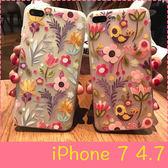 【萌萌噠】iPhone 7  (4.7吋) 金屬按鍵系列 個性唯美 鳥語花香 立體浮雕 全包半透明 手機殼