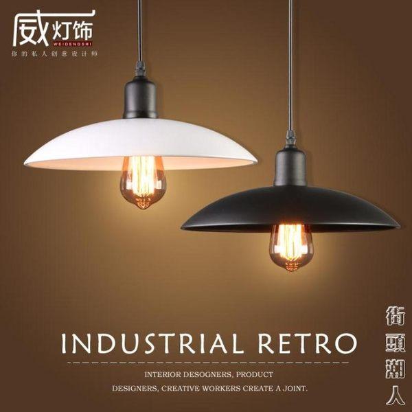 復古工業風餐廳酒吧台咖啡廳創意單頭鐵藝鍋蓋吊燈具igo父親節禮物