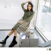 高含棉寬版格紋拼接長袖傘襬洋裝 OB嚴選《DA8975-》