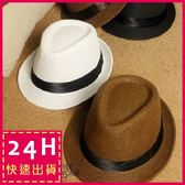 Rinka梨卡❤男女通用。沙灘防曬草帽/英倫帽爵士帽/編織帽遮陽帽/軍帽禮帽C06