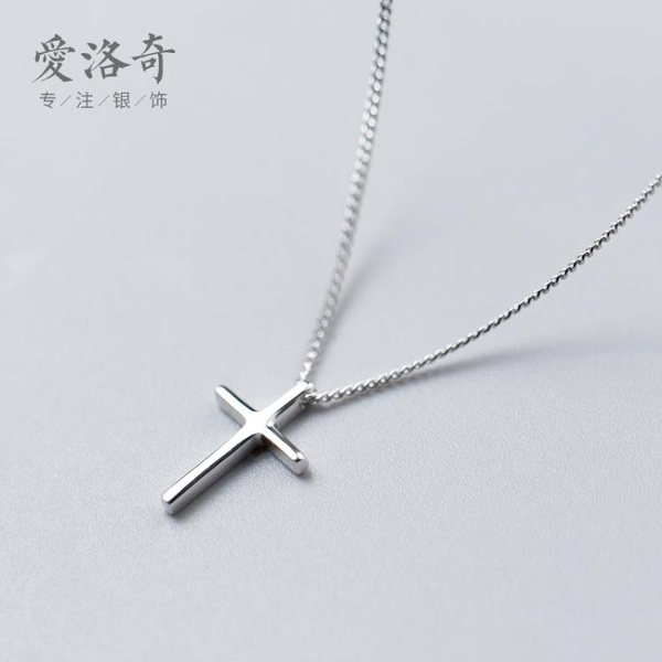 愛洛奇 s925銀十字架項鍊女款吊墜簡約氣質夏日甜美短款鎖骨鍊女