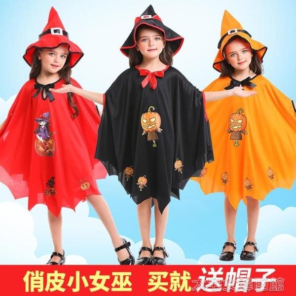 萬圣節兒童服裝女童披風南瓜服小女巫蝙蝠角色扮演cos表演服斗篷大宅女韓國館韓國館