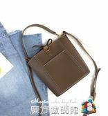 包包女新款韓版時尚百搭純色水桶子母包簡約單肩斜挎手提包 魔方數碼館