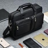 公事包 牛津布公文包大容量防潑水電腦包手提帆布包