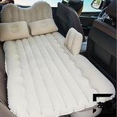 車載充氣床汽車轎車用床墊后排車內后座睡墊戶外氣墊床【左岸男裝】