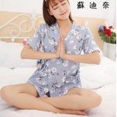 棉質睡衣 日繫和服睡衣女夏天棉質短袖繫帶家居服