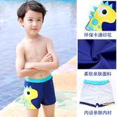兒童泳褲男童平角泳衣男孩分體泳裝
