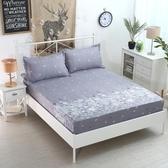 床笠單件床罩席夢思保護套卡通床套純色布防滑防塵 超值價