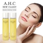 韓國 AHC NEW CLASSY 賦活化妝水 140ml【櫻桃飾品】【29863】
