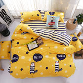 床上用品被罩 被套卡通學生宿舍被單  三件套 DSHY 七夕情人節