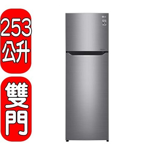 LG樂金【GN-L307SV】253公升變頻上下門冰箱 優質家電