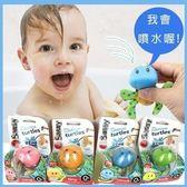 嬰兒洗澡玩具 烏龜蛋 會噴水 游泳玩具 戲水玩具