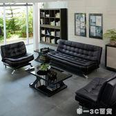 辦公沙發床三人位多功能折疊商務辦公室沙發簡約現代接待會客兩用【帝一3C旗艦】IGO