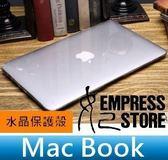 【妃航】送防塵塞!Mac book PRO 13/15 吋 亮面/透明 保護殼/水晶殼/筆電殼 多色 贈鍵盤膜