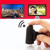 無線指環手指滑鼠 2.4G無線懶人滑鼠迷你光電滑鼠 爾碩數位3c