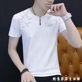 夏季男士短袖T恤V領修身潮流潮流半袖上衣服男裝純棉體恤打底衫 雙十一全館免運