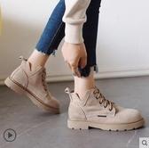 裸靴馬丁靴女英倫風新款短靴女秋冬季網紅單靴子百搭裸靴厚底女鞋618購