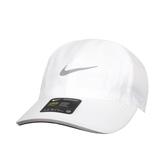 NIKE 運動帽(台灣製 反光 帽子 遮陽 防曬 Dri-FIT 慢跑 免運 ≡排汗專家≡