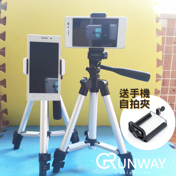 【現貨】隨身型 手機 相機 三角架 三腳架 伸縮腳架 通用各手機 自拍 伸縮腳架 買就送手機自拍夾
