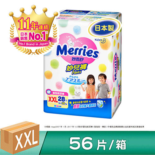 妙而舒 妙兒褲嬰兒紙尿褲XXL(箱購28片X2包)【花王旗艦館】