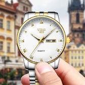 手錶男 手錶男士全自動機石英男錶防水商務潮流超薄非機械腕錶 夢藝家