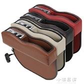 汽車座椅夾縫盒收納盒儲物盒多功能可充電新款免打孔車載置物盒『小淇嚴選』
