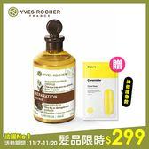 YVES Rocher 和好吧髮絲修護精油150ml【康是美】