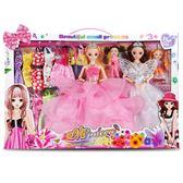 依甜芭比換裝洋娃娃套裝大禮盒女孩公主婚紗衣服兒童玩具別墅城堡