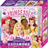 《 Disney 迪士尼 》迪士尼公主好古錐拼圖盒(6入) / JOYBUS玩具百貨