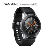 SAMSUNG Galaxy Watch 46mm (藍牙) 1.3吋智慧手錶