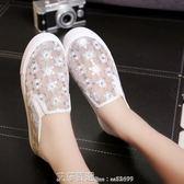 透氣網紗平底女鞋涼鞋休閒蕾絲厚底鬆糕潮學生女單鞋 艾莎嚴選