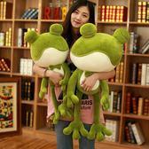 青蛙玩偶毛絨玩具公仔娃娃可愛睡覺抱枕女孩韓國搞怪女生超萌懶人-免運直出zg