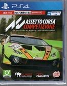 【玩樂小熊】現貨 PS4遊戲 神力科莎 出賽準備 競爭 Assetto Corsa Competizione 中文版