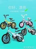 兒童自行車12寸男女寶寶單車小孩童車山地車 新北購物城YJT