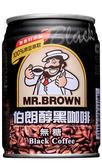 金車伯朗醇黑咖啡240ml-(24罐/箱)【合迷雅好物超級商城】