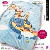 Royal Duck【繞著彩虹跑/藍】超細0.8D˙雙層設計˙日本發熱紗/嬰兒盒毯(100*140 cm )