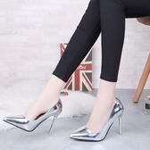 高跟鞋2020韓版秋季尖頭超高跟鞋性感細跟夜店淺口鏡面單鞋百搭銀色女鞋 JUST M