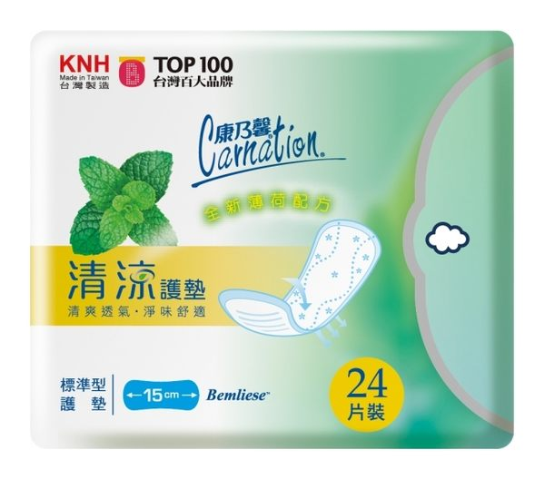 康乃馨清涼護墊一般型(15公分)24片