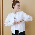 短外套女2021女春秋新款韓版刺繡長袖秋季防曬衣夾克棒球服女外套 黛尼時尚精品