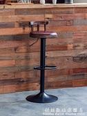 吧台椅實木高腳凳前台椅吧椅靠背椅子酒吧桌椅北歐吧凳家用高凳子科炫