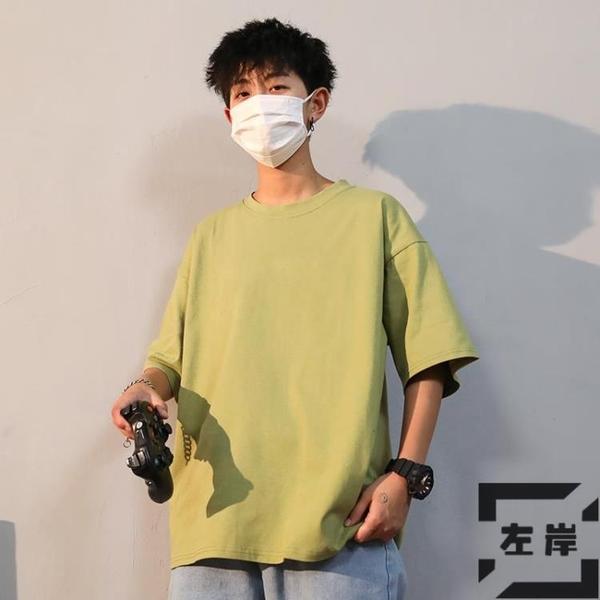 t恤男韓版大碼寬鬆短袖原宿風素色學生上衣【左岸男裝】