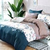 AGAPE 亞加‧貝《富貴花錦》MIT舒柔棉單人3.5尺兩件式薄床包組