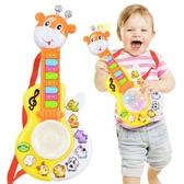 兒童仿真樂器 寶寶兒童吉他玩具可彈奏男女孩初學者早教益智樂器1-3歲6-12個月【快速出貨】