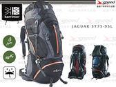 【速捷戶外】英國Karrimor  最多登山客 及 背包客 推薦大容量登山旅行背包 JAGUAR ST75-95L 背包(黑)