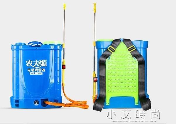 噴霧器 農夫源18/20L鋰電池電動噴霧器農用充電打藥機背負式高壓噴農藥機 小艾時尚