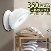 充電led家用光控聲控台燈臥室床頭小夜燈泡過道樓道衣柜人體感應 樂活生活館